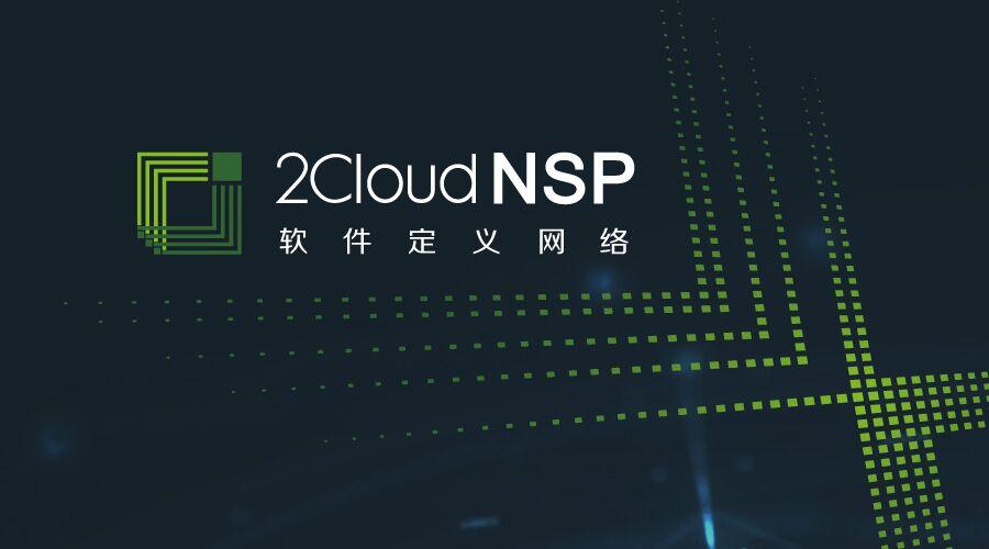 一家瞄向Nicira的中国SDN厂商到底干了哪些事?