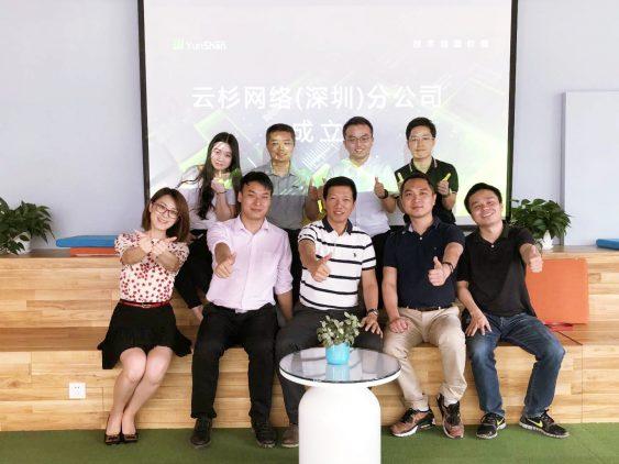 SDN in China,看深圳不一样的风景