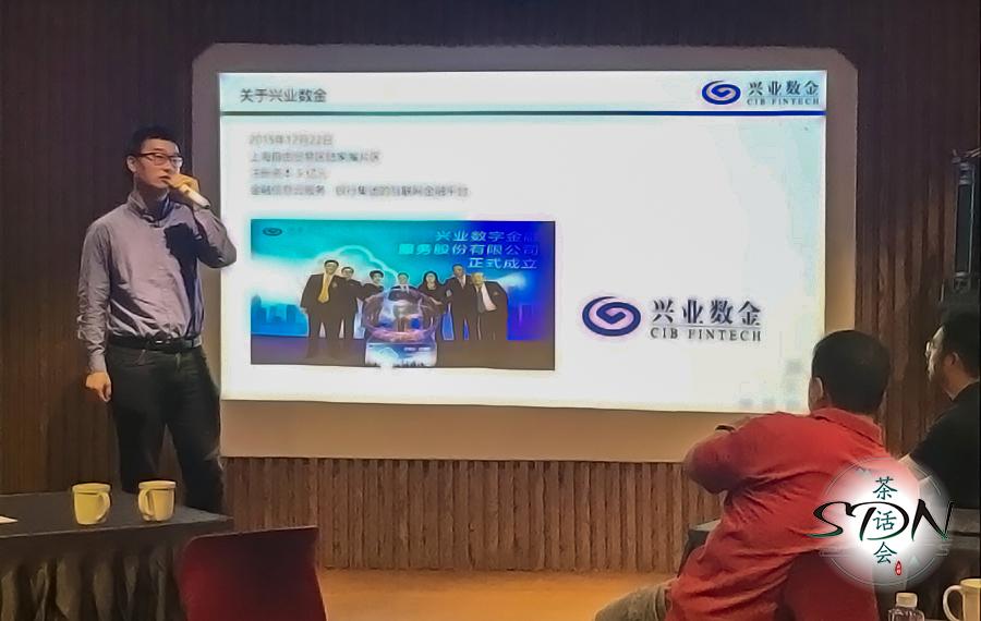 兴业数金 网络服务部总监 刘扬
