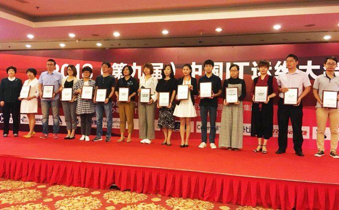 云杉网络DeepFlow®荣获2018中国IT运维样板工程奖