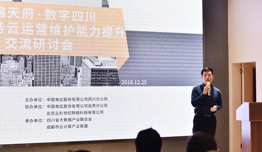 北京云杉世纪网络科技有限公司西区总经理 刘长旭